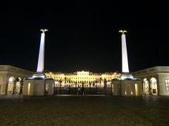 ウィーン滞在②(ベルヴェデーレ宮殿・シェーンブルン宮殿編)