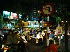 いきいきホーチミン(03) ホーチミン・シティ、街歩き ~2009年10月~