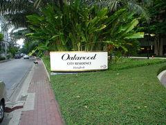 バンコク Oakwood City Residence (オークウッド シティー レジデンス) に宿泊してみました。