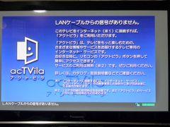 09年11月13日(金)、K'sデンキ蘇我本店でPLCスタートパック&増設用子機を購入!