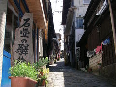 【大分】 ④[湯平温泉郷]石畳の坂道と[花合野川]