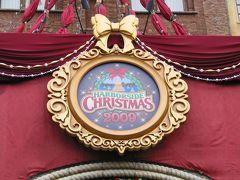 東京ディズニー・シー(HARBORSIDE CHRISTMAS 2009)