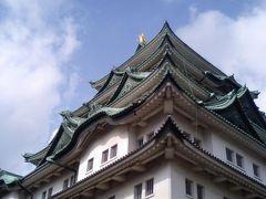 2009 ☆ 名古屋・メーグルで巡る名古屋城 ☆