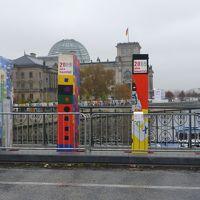 [続]ベルリン−Luxuryなモダンシティ−壁の崩壊から20周年