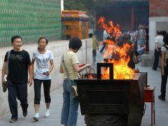 北京滞在記115~次男坊北紀行08・宮廷式北京最大寺院「雍和宮」②