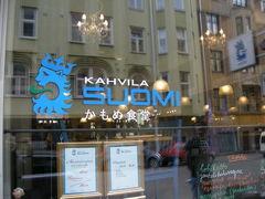 ヘルシンキからタリンクシリヤラインに乗って、ストックホルムへ行ってきました