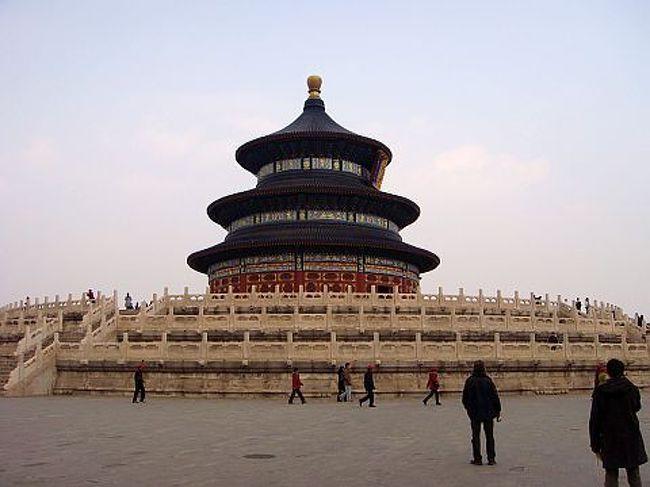 Beijing天壇公園!』北京(中国)...