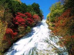 これは絶景!秋の奥日光の紅葉~湯滝編~