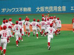【第36回社会人野球日本選手権】日産の選手とともに戦った日々(前編)