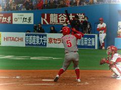【第36回社会人野球日本選手権】日産の選手とともに戦った日々(後編)