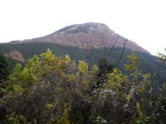 矢倉岳(足柄)登山