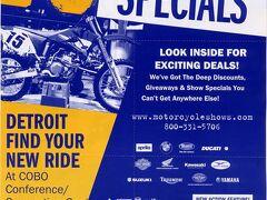 【ちょっとお出掛け】International Motorcycle Shows