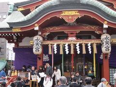 水天宮 納めの縁日 ◇お江戸散歩(1)◇