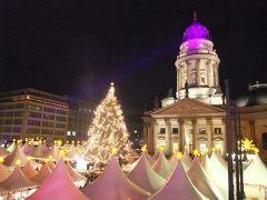 ニッキとあんちゃんのクリスマス市を訪ねて<ドイツ・チェコ・オーストリア>①ベルリン編