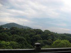 1000円ドライブで京都へLet's Go!!