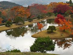 京都の紅葉 修学院離宮 (しゅうがくいんりきゅう) ~錦秋の京、彩り纏う寺社を巡りて。。(4)~ /京都市 洛北