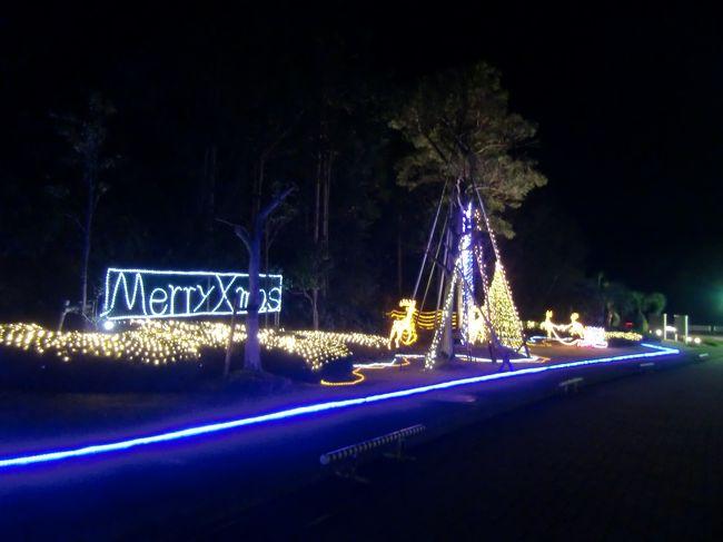 2009年12月21日からエクシブ鳥羽(本館)に4連泊して、妻と2人でクリスマスシーズンの雰囲気を楽しんできた。<br />写真:エクシブ鳥羽「テルメゾン」前のイルミネーション<br /><br />私のホームページ『第二の人生を豊かに―ライター舟橋栄二のホームページ―』に旅行記多数あり。<br />http://www.e-funahashi.jp/<br /><br />