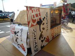 09年12月27日(日)、だんごシリーズ○74昔ながらの焼き団子・イガラシコーポレーションの場合。