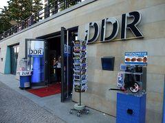 ベルリン【DDR博物館】2009