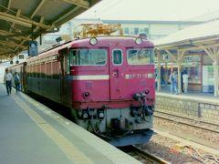 1990年8月鉄道旅行(奥羽本線)
