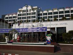 ビエンチャン ラオスプラザホテル Lao Plaza Hotel に宿泊してみました。