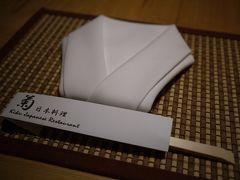 ビエンチャン ラオスプラザホテル Vientiane Lao Plaza Hotel 日本料理 菊 に行ってきました。