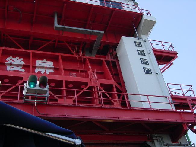 江戸の町づくりと共に発展していった東京の川や運河。<br />沢山の船が行交い、物流ルートの要として使われていました。<br /><br />そんな水辺が、高度成長期のモータリゼーションの発達から使われなくない、新たな役割として、生活排水やゴミの運搬路に使われるようになりました。<br /><br />その結果、水質汚染が進み誰も近づかない水辺へと変貌してしまったのです。<br /><br />そんな、私たちが暮らす東京の水辺が、現在どのように変化し、どんな役割をしているのか、実際にボートで巡りながら、歴史・街づくり・環境について学ぶNPO法人あそんで学ぶ環境と科学倶楽部が主催している「都心の水辺でエコツアー」の体験記。<br /><br />詳細は公式サイトから<br />http://www.enjoy-eco.or.jp