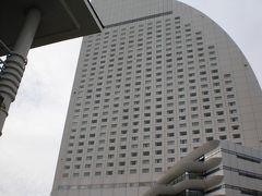 ヨコハマ・グランドインターコンチネンタルホテル 〔宿泊記 パート①〕