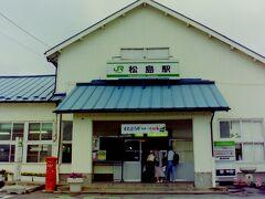 1992年9月鉄道旅行(宮城県)