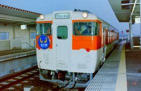 1991年12月鉄道旅行(東海交通事業)