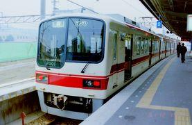 1991年12月鉄道旅行(神戸電鉄公園都市線)