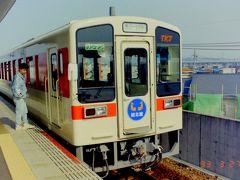 1993年3月鉄道旅行(東海交通事業城北線)