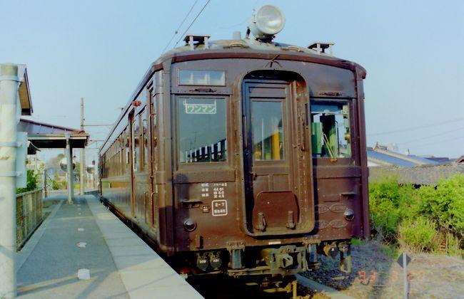 鉄道旅行は1980年代からずっと続けていますが、写真は撮るものの整理はしていませんでした。<br /> フォートラベルに登録しておこうと思い、出てきた写真から順不同ですが掲載していこうと思います。<br /> これは、1993年3月に、福岡市地下鉄の博多〜福岡空港間開業乗りつぶしに訪れたついでに、山口県の小野田線の本山支線を旅行した時の写真です。 <br />