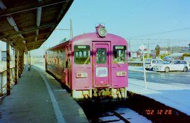 2002年12月東北鉄道旅行1(くりはら田園鉄道)