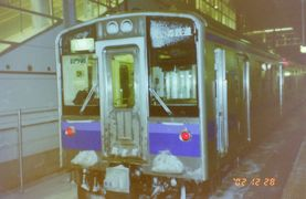 2002年12月東北鉄道旅行2(IGRいわて銀河鉄道)