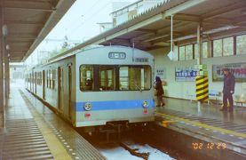 2002年12月東北鉄道旅行4(福島交通ほか)