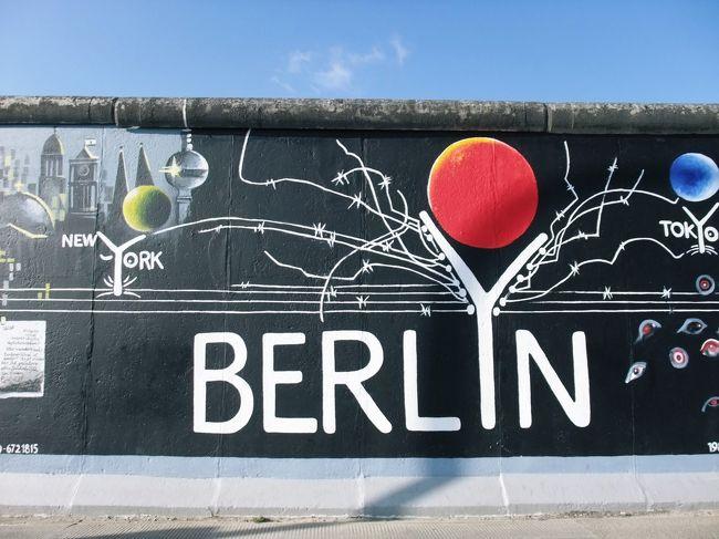ベルリン大好き!<br />3回目のベルリンですが<br />何度来てもやっぱり好き。<br /><br />1989年11月9日にベルリンの壁崩壊。<br /><br />こう見るとそんなに前では無いのですね・・<br />私も既に12歳。<br />ニュースで見て学校の授業でも<br />社会の先生が熱く語ってました。<br /><br />それから20年後の2009年。<br /><br />ベルリンの壁は今どうなってるか、<br />色々見に探しにベルリンへ♪