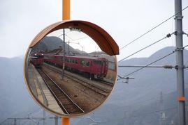 2009.12 青春18きっぷ「ローカル線の浜坂の旅」-JR線全線乗りつぶし-