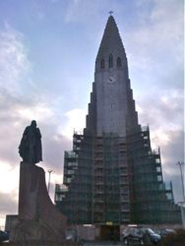 アイスランドの首都レイキャビク...