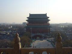 『北京を識ろう!』パートⅡ:厳冬編①~雍和宮・孔子廟、鼓楼・鐘楼ほか~