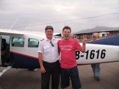 見たぜ!! 2009 ペルー 『セスナに乗って空から見えた!!ナスカの地上絵♪パルパの地上絵♪』 IN ナスカ