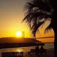 明石海峡大橋と夕暮れ マリンピア神戸
