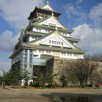 2009年 フィギュアスケート観戦 + 大阪観光旅行