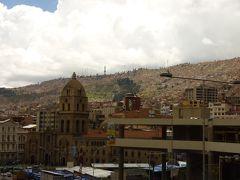 恋するウユニは美しい Bolivia@1st day