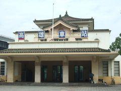 高雄 -南台湾の旅-