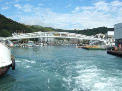 旗津 -南台湾の旅-