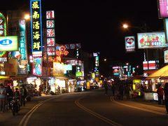 潮州~墾丁夜市 -南台湾の旅-
