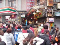 台湾1周5泊6日バス旅日記2日目 台北→野柳Yehliu→九イ分Chiufen