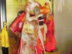 南米ボリビア国サンタクルス市で日本の文化の展示会 #4
