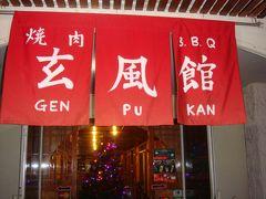 冬のバンコクは焼き肉で温まります